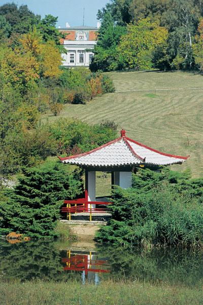 10 arboretum big image