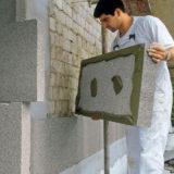 materialy na zateplenie fasad