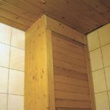obkladanie miestnosti s vyssou vlhkostou